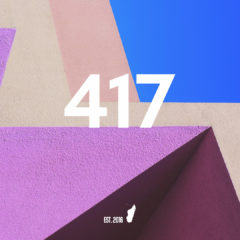 Alvin Brown Beats – 417 (2o19)
